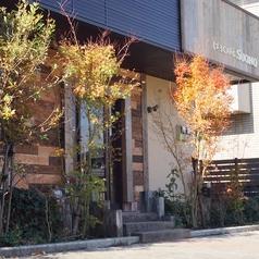 くつろぎ個室ばる CAFE スオーノ SUONOの外観3