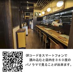寿司居酒屋 海座 SHIZAの雰囲気1