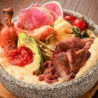 3500円以上のコースで肉バル石焼チーズ鍋サービス0円!