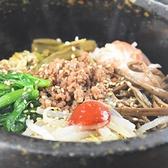 焼き肉家 檜のおすすめ料理3