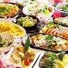 個室 食べ飲み放題 華しずく 宮崎店のおすすめポイント1