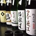 宮城の地酒を始め、全国の銘酒を各種取り揃えております。