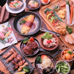 酒々 シュシュ CHOUCHOU 神戸市中央区のコース写真