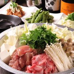 アミティエ amitie 高槻のおすすめ料理1