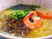 吉田のら~めんやのおすすめ料理3