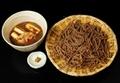 料理メニュー写真鴨汁蕎麦(温つゆ)