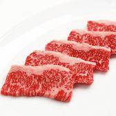 焼肉のだいこく家 飯田店のおすすめ料理2