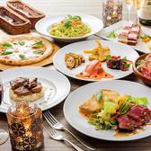 キャンティーナ CANTINA 所沢の個室イタリアンのおすすめ料理3