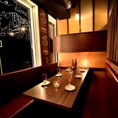 ゆったりとしたソファー個室。予約必須です!落ち着ける店内を貸し切っての寛ぎのひとときをお過ごしください。宴会にオススメのコースも多数ご用意。