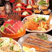 築地食堂 源ちゃん エキアプレミエ和光店のおすすめ料理3