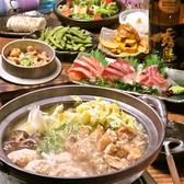 釜飯と炭と酒 やま蔵のおすすめ料理2