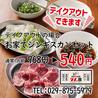 札幌ラム屋台 ジンギスカンとハイボール ラム吉のおすすめポイント1
