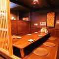 魚太郎鶏次郎 城野店の雰囲気1