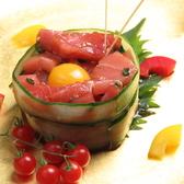 和食居酒屋 金澤 鼓のおすすめ料理3