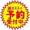 唐揚げ専門店 日の出商店 にっさい店のおすすめポイント1