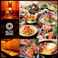 Oriental Market&Bistro NIJYU-MARU にじゅうまる 二子玉川店の写真