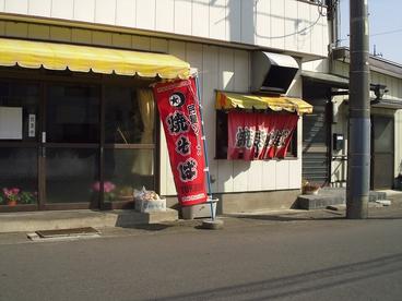 高田やきそば店の雰囲気1