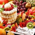 料理メニュー写真誕生日や記念日におすすめ☆ 手造りケーキ