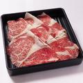 料理メニュー写真国産牛肩バラ 80g