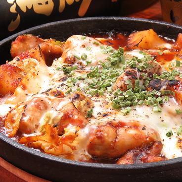 韓国料理 IRIWA イリワ 関内店のおすすめ料理1