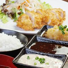 播鳥 恵比寿 本館のおすすめランチ2