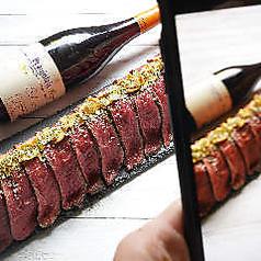肉バル ROSSO ロッソ 所沢プロペ通り店のコース写真
