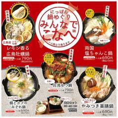 一丁目一番地 JR都賀駅前店2号店の写真