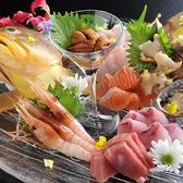 魚桜 咲 saki さきのおすすめ料理2
