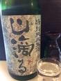 鳥取県 日置桜 山滴る 特別純米生
