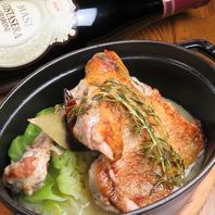 【伊達産鶏もも肉とキャベツのSTAUB煮】