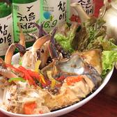 韓国料理 IRIWA イリワ 関内店のおすすめ料理3