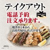 和処ダイニング 暖や 郡山安積店のおすすめ料理2