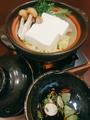 料理メニュー写真湯豆腐会席膳