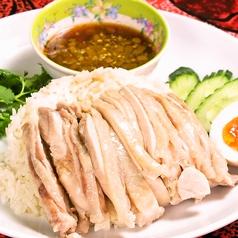 旅人食堂 町田屋台店のおすすめ料理1