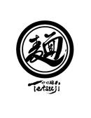つけ麺 Tetsujiのおすすめ料理3