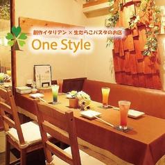 ワンスタイル ONE STYLE 柏店の写真