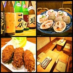 浜焼太郎 三島店 の写真