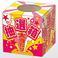 【くじ用 抽選箱】…ご宴会などでのゲームの時にご利用いただける抽選箱をご用意させていただきます。
