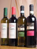 ワインも充実♪
