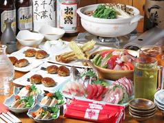 魚河岸あみ清のおすすめ料理1