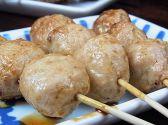 やきとり大吉 合同庁舎北店のおすすめ料理3