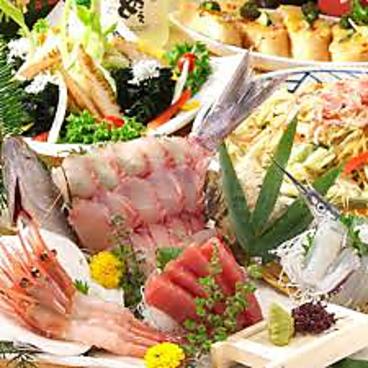 木村屋本店 蒲田西口のおすすめ料理1