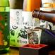 【こだわりの日本酒】店主厳選の日本酒25種以上常備!!