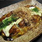 竹蔵 綱島のおすすめ料理2