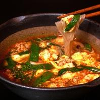 川越オリジナル辛麺