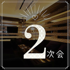 ファイブ 5 Five 南堀江のコース写真