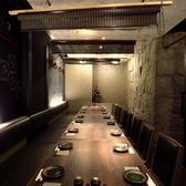 最大20名様までまでご利用頂ける宴会個室は、宴会やパーティなどにもおすすめ。