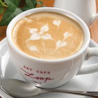 ラテアートでコーヒーを楽しむ