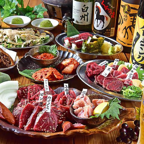 【馬肉専門店】工場直送の馬肉を,刺身・焼肉等で楽しめる!宴会・女子会・誕生日に♪