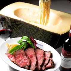 ポルトヴィーノ Portovinoのおすすめ料理1
